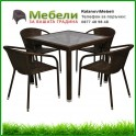 Ратанови градински мебели