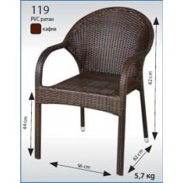 Градински стол кафяв ратан