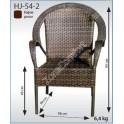 Ратаново кресло за външни условия