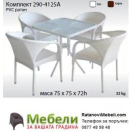 Комплект от ратан 290-4521В