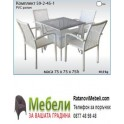 Столове и маси за градина комплект 59-2-45-1