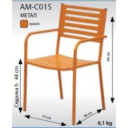 Стол АМ-СО 15 от метал оранжев
