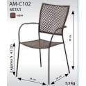 Кафяв метален стол АМ-С102