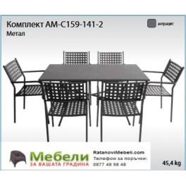 Метална маса и столове АМ-С159-141-2