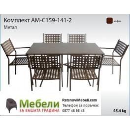 Градинска маса от метал и шест стола AM-С159-141-2
