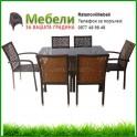 Маса и столове от ратан 59-2-45-2