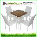 Градинска маса и столове от бял ратан