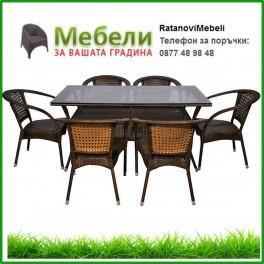 Градински ратанов комплект 220-45-2