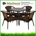 Комплект маса и столове от ратан за градина 220-46-1
