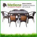 Ратанови градински столове и маса 220-156-2