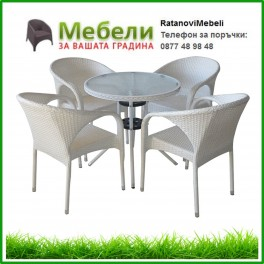 Ратанов комплект 290-4125В бял ратан