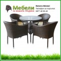 Градински ратанов комплект 350-46-1