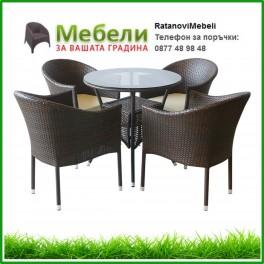 Ратанов комплект 350-46-1 кафяв ратан с възглавници