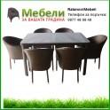 Ратанова маса с шест стола комплект 350-341-2