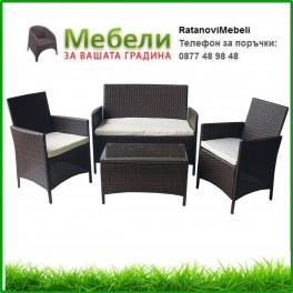Плетени градински мебели за външни условия