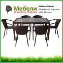 Градински маси и столове от изкуствен ратан
