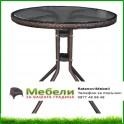 Ратанова маса за градина 4125В