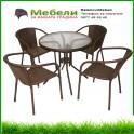 Промоция на градински мебели от ратан