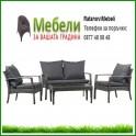 Градински мебели от ратан 3818