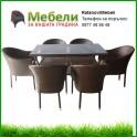 Мебели за градина от кафяв или бял ратан