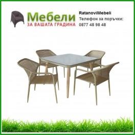 Ратанов комплект 390-362 бежов ратан