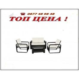 Ратанов сет  BLACK AND WHITE