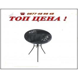 Метална кръгла маса