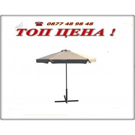Чадъри за градина