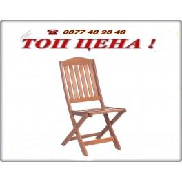Дървен градински стол