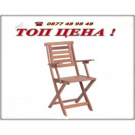 Градински сгъваем стол от дърво
