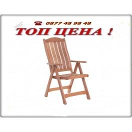 Градински столове от дърво