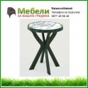 Пластмасова кръгла маса за кафенета