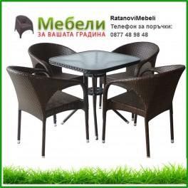 Комплект от ратан 290-4521А
