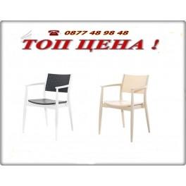 Стол Сегинус