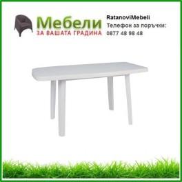 Пластмасова маса Сиеста 187 бяла