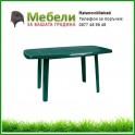 Пластмасова маса Сиеста 187 зелена