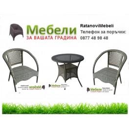 Градински комплекти за тераса от ратан