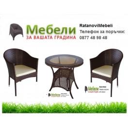 Ратанови мебели за тераса на супер цени