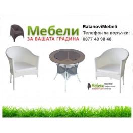 Ратанови мебели за балкон