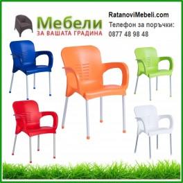 Пластмасов градински стол KIRCICEGI