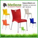 Пластмасов градински стол ACELYA