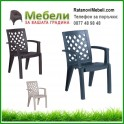 Пластмасов градински стол ERGUVAN