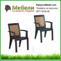 Пластмасов градински стол MIMOZA