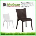 Градински стол от изкуствен ратан GARDENYA