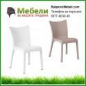 Градински стол от изкуствен ратан NERGIS