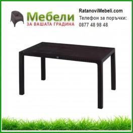 Градинска маса от изкуствен ратан BEGONYA 90