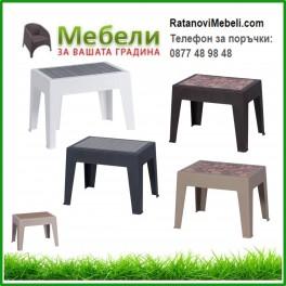 Пластмасова градинска маса за кафе PETUNYA 55