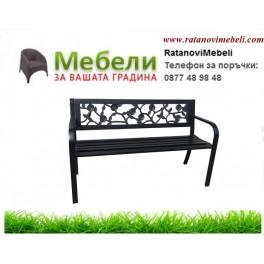 Градинска пейка метална