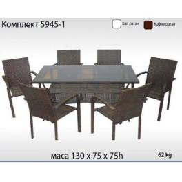 Ратанова маса и шест стола от ратан